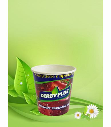 Single Wall Paper Cup 5,5 oz (150 ml)