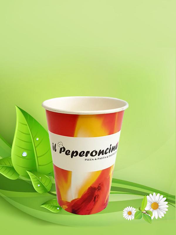 Картонена чаша за студени напитки 180 мл / 7,5 oz Vending