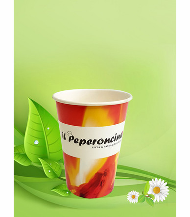 Single Wall Paper Cup 7,5 oz (180 ml)