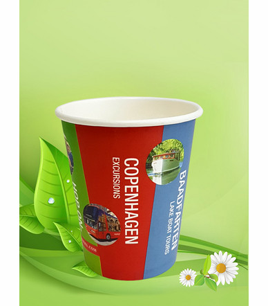 Single Wall Paper Cup 8 oz (200 ml)