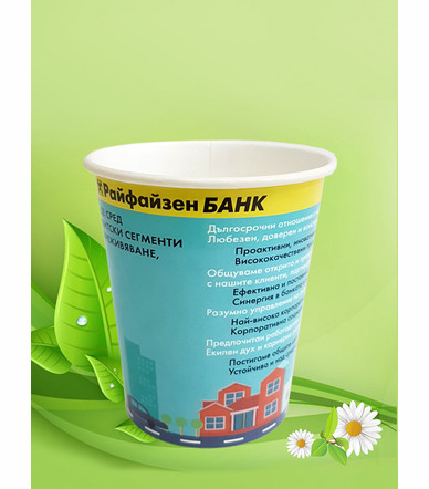 Single Wall Paper Cup 8 oz (240 ml)