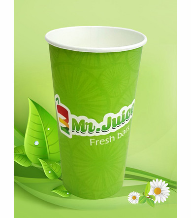Single Wall Paper Cup 19 oz (500 ml)