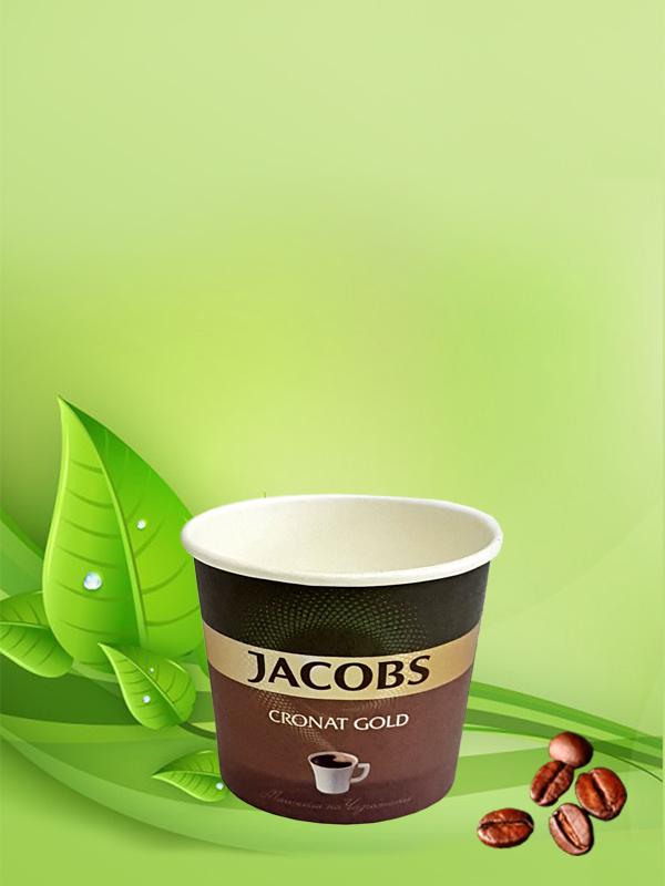Картонена чаша за топли напитки 100 мл/4 oz